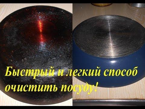 Как очистить старую алюминиевую или чугунную сковороду