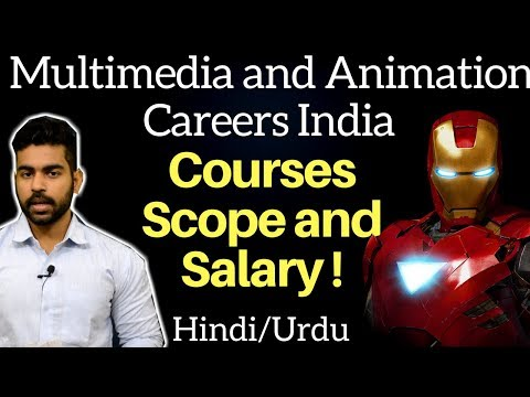 Multimedia and Animation Career India | VFX | Avengers Infinity War | Hindi | Animation Movies