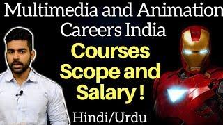Multimedia und Animation Karriere Indien | VFX | Avengers Infinity War | Hindi | Animation Filme