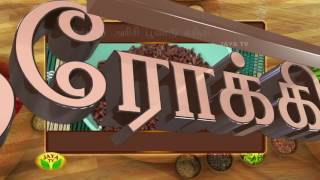 "Aarokiya Unavu 26-06-2016 ""Moongil Arisi Kanji & Poongar Rice Garlic Kanji"" – Jaya TV cookery Show Arokiya Unavu Episode 44"
