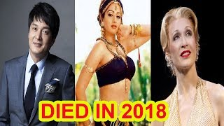 Top 10 Celebrities Who Passed Away In 2018 | 10  Celebrities Who Died In 2018 | celebrities who died