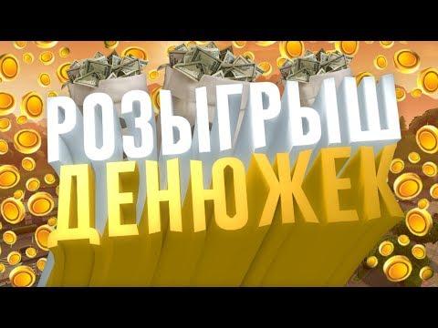 🔥Юбилейное видео / Денежный конкурс / Спасибо за 500 сабов🔥