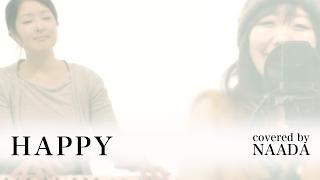 ドラマ『ホクサイと飯さえあれば』主題歌、HYさん「HAPPY」をカバーしま...