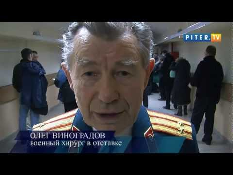 Русского хирурга судят за книгу Ведическая Русь