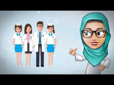 إعلان بصوتي - مستشارك للخدمات الطبية -فصحى