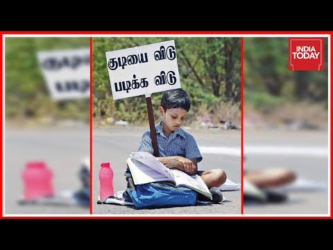 Coimbatore School Students Protest Against Tasmac Shops