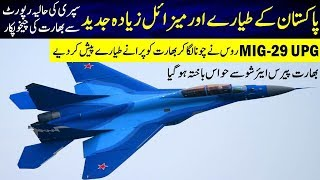 After JF 17 Pakistan Achievement & Russian Mig -29UPG delivery