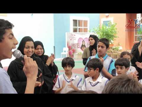 مبادرة تسامحنا عطاء بالتعاون مع سفراء الإيجابية و مدرسة القيم للتعليم الاساسي بنين