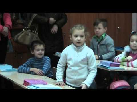 1-Б Поздравление с Днем Рождения Любимому Учителю
