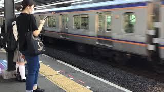 空港急行 なんば行き 南海8000系1F∔7F 新今宮発車