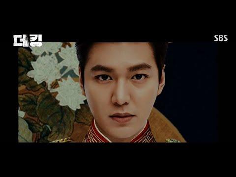 The King: The Eternal Monarch (더킹) Teaser 2020 (이민호X김고은)