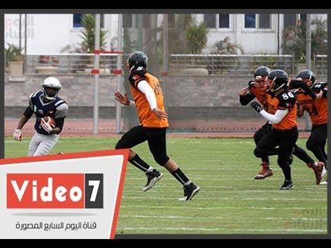 عمرو محب: مصر ستكون قاعدة أفريقية للعبة كرة القدم الأمريكية.. وشعبيتها تزداد  - 19:21-2018 / 2 / 16