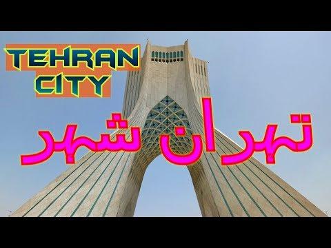 Ziyarat - Tehran City, Iran Part 1 (Travel Documentary in Urdu Hindi)