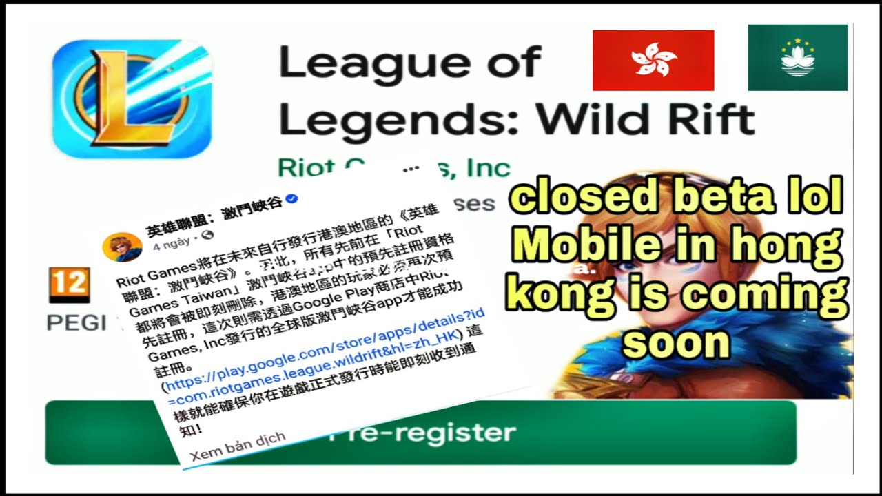 How to pre-register for the closed beta test in Hong Kong and macau