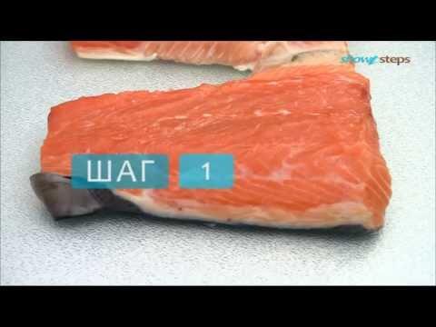 Подготовка рыбы для суши