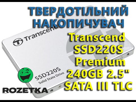 "Накопитель SSD 2.5&"" 240GB Transcend (TS240GSSD220S)"