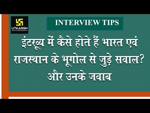 Joint Session-17 (RAS Interview workshop-2017)