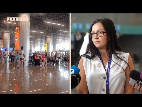 Новый терминал одесского аэропорта//Как работает/Когда запустят новую взлетную полосу