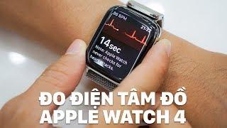 ECG - Đo điện Tim bằng Apple Watch 4 như thế nào?