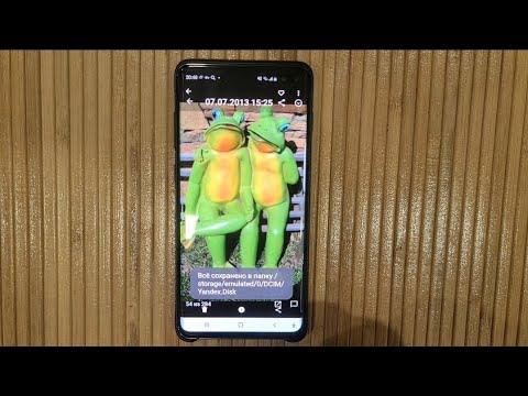 Как Восстановить Удаленные Фото, Видео и ... на Android