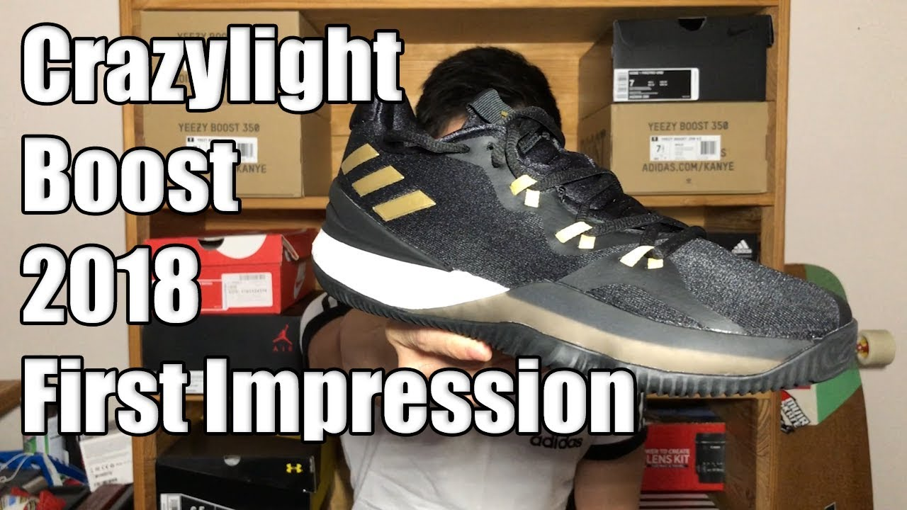 wholesale dealer 31901 c0cdc Adidas Crazylight Boost 2018 Review  First Impression