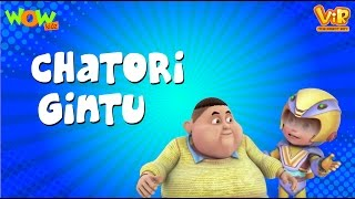 Chatori Gintu - Vir: The Robot Boy- 3D Animation cartoon - ENGLISH, SPANISH & FRENCH SUBTITLES!