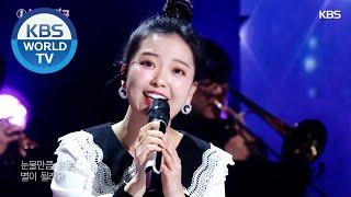YOYOMI(요요미) - Unrequited Love(짝사랑) (Immortal Songs 2) I KBS WORLD TV 201121