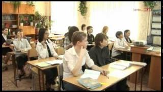Урок алгебры. Линейная функция