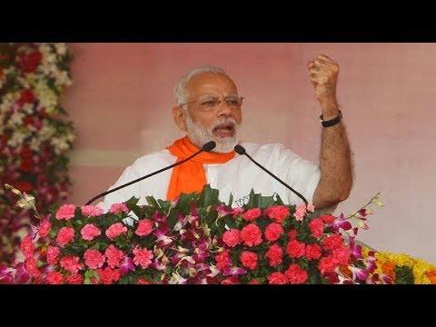 LIVE: PM Narendra Modis Speech at Public Meeting in in Prachi Gujarat