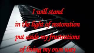 I will Stand Track karaoke accompaniment track worship