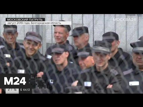 """""""Московский патруль"""": Кокорин и Мамаев покинули пределы колонии - Москва 24"""