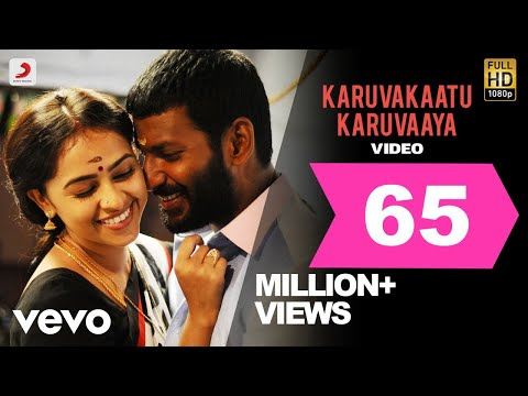 Maruthu - Karuvakaatu Karuvaaya Video |...