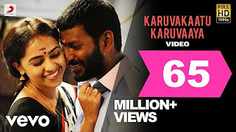 Tamil Love Feeling Songs Ks Raja Youtube