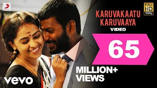 Download Maruthu - Karuvakaatu Karuvaaya  | Vishal, Sri Divya | D. Imman MP3 song and Music Video