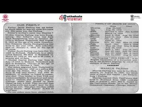 Photocopied/xerox documents (FSC)