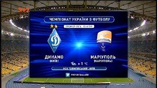 Матч ЧУ 2018/2019 - Динамо - Мариуполь - 4:0