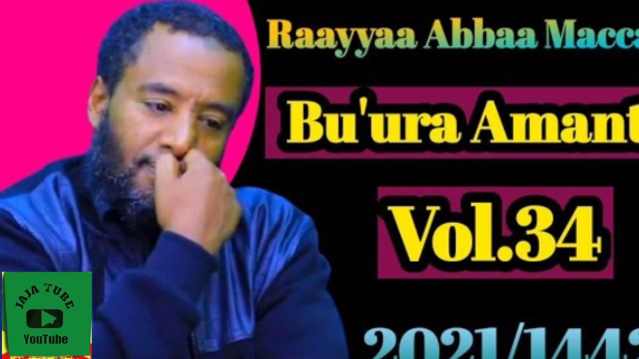 Download Raayyaa Abbaa Maccaa Official Munzumaa Album 34ffaa 2021