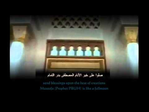 Qasidah Sollu 'ala khairil anam with translation