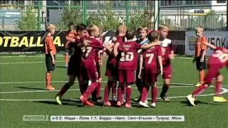 Каналы «Футбол 1»/«Футбол 2» поддержали детский турнир
