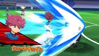 Inazuma Eleven Go Strikers 2013 Custom Inazuma Japan Vs Destructchers Wii 1080p (Dolphin/Gameplay)