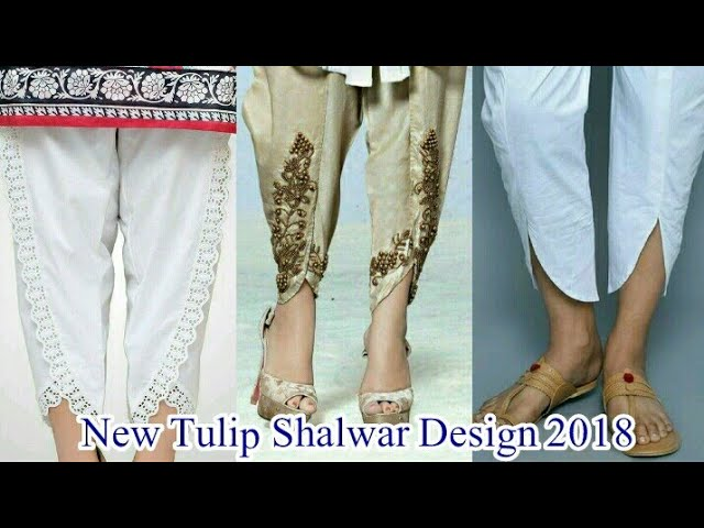 Latest Tulip Shalwar Design 2018||Shalwar Style For Tulip||Fashion For Girls