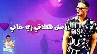 """مهرجانات """" خربانه انتي خربانه """" حسن شاكوش -  2019"""