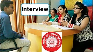 RAILWAY #Interview in #hindi : Interview : #Job Interview preparation