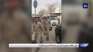ولي العهد يتبرع بالدم في مدينة الحسين الطبية (5/12/2019)