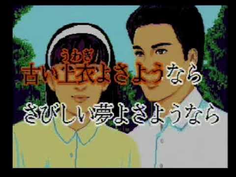 ISAO KARAOKE-AOI SAMYAKU