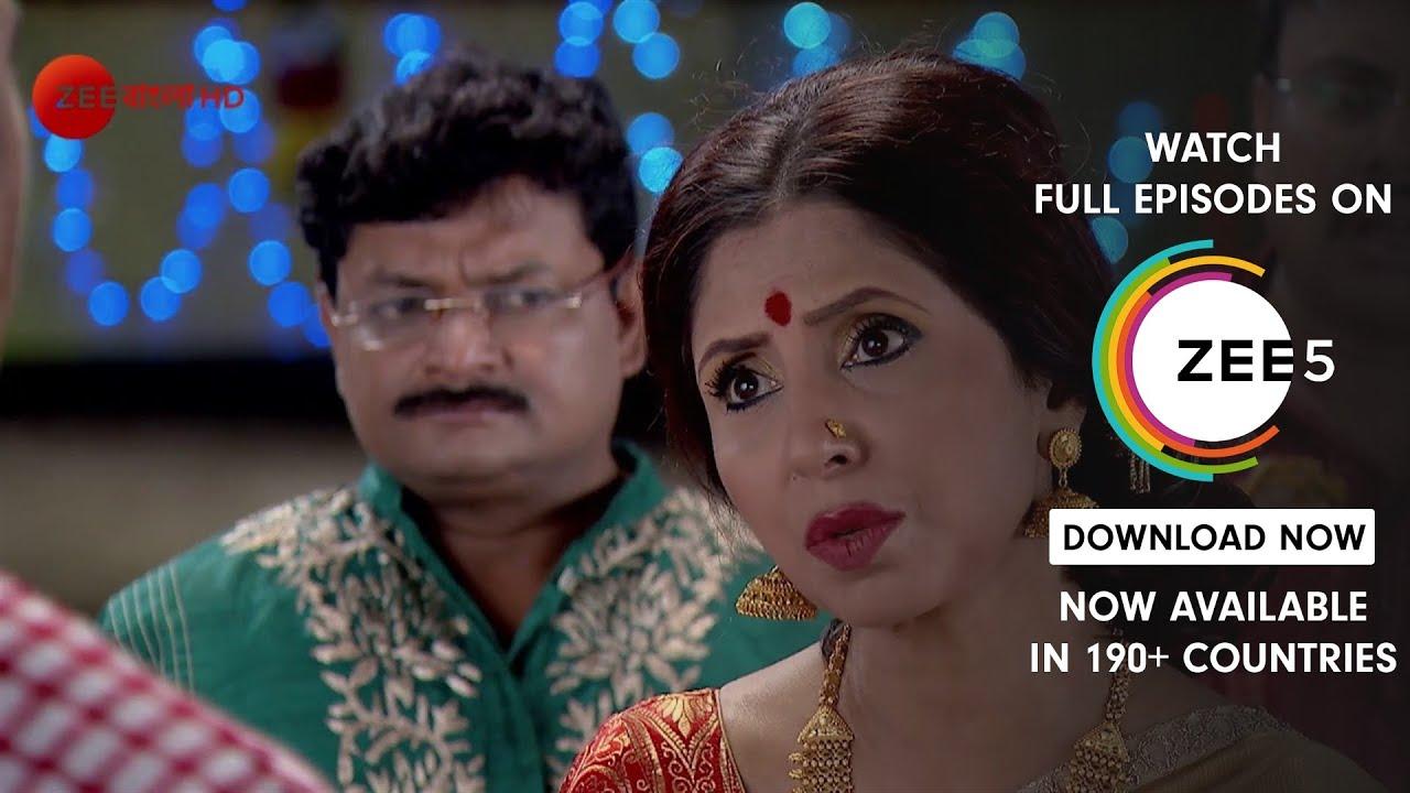 Arjun Episode 103