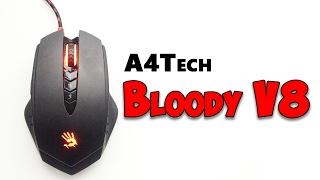 обзор на игровую мышь A4Tech Bloody V8