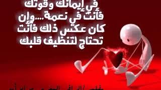رقية شاملة /الراقي المغربي مراد ابو سليمان