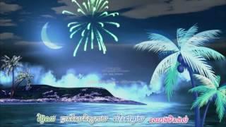 luoch snae duong chan - លួចស្នេហ៍ដួងច័ន្ទ(ភ្លេងសុទ្ធ)