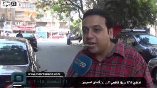 بالفيديو| مواطنون عن الذكرى الـ 46 لحريق الأقصى: مش فاكرين